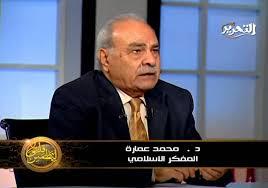 3064_Muhammad Imarah