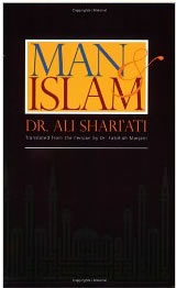 Book-Man-and-Islam