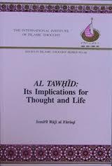 3062_Tawhid