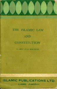 3120_Islamic-Law