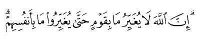 6.Para23 ar-Ra'd ayat 11