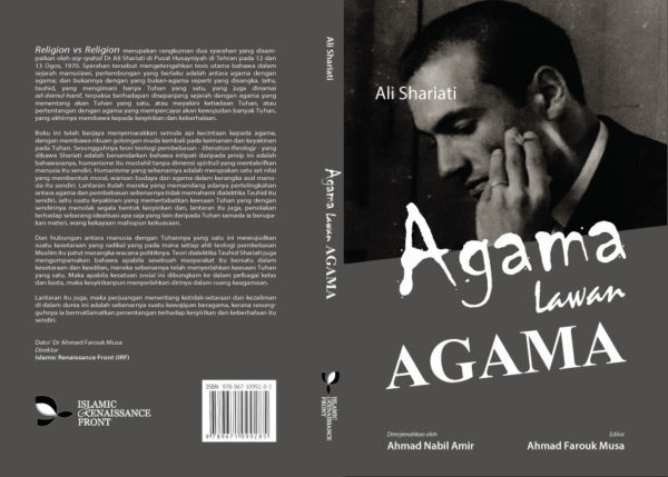 BookCover_Ali-Shariati_Grey